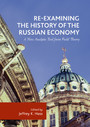 Re-Examining the History of the Russian Economy - A New Analytic Tool from Field Theory